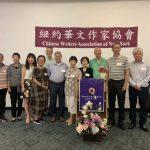 22華人作者推廣文學  「我們的同溫層」新書發表