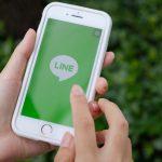LINE改版新功能! iPhone長按快捷選單回歸