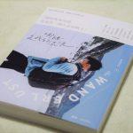以文學角度描述旅行  作家陳浪再出書