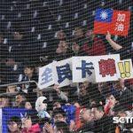 「7:0輾壓」 日本鄉民嗨爆:我愛台灣   台灣完封勝韓國!