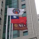 五大電信董總親赴NCC面試 5G釋照在即