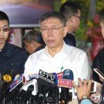柯文哲:香港不解決,還解決台灣? 台灣非中國核心重點?