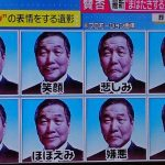 不是靈異照!日本殯葬業推「會動的遺照」 對你眨眼和傻笑 精華簡文不是靈異照!