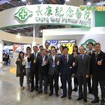 分享國際級醫療特色 台灣醫療科技展