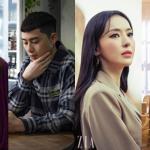 韓國大學也逃脫不了上網課的命運!如果是這些明星上課你要選誰?