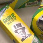 全聯推新奇「黑人牙膏蛋糕」 釣出衛福部小編:記得刷牙
