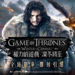 HBO正版授權!《權力的遊戲:凜冬將至》 手遊雙平台開啟事前預約