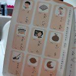 大班童寫注音作業 網驚:阿嬤的課本