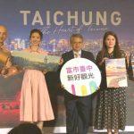 台中大陣仗拍觀光片 3國語言推國際化