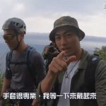 影/型男徐愷攀「烏岩角」 崖上對望台灣本島超驚險