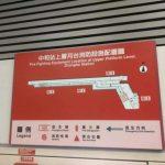 中和捷運站這張圖 「像極了一把槍」紅到美國