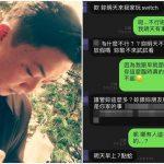 同事威脅超商妹「家裡玩遊戲」 呂秋遠救援:我去陪他玩
