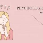 你是小屁孩還是老人?韓網超準心理測驗,憑直覺選物品、測出你的心理年齡&精神狀態