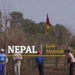 新奇!東南亞最頂級球場在尼泊爾