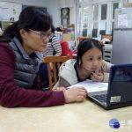 科技輔助推動族語教學 新北學生學習零距離