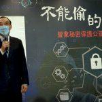 營業秘密竊至境外以中國為最 法務部與企業共推短片宣導保護
