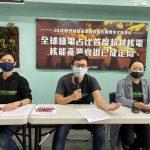 綠盟:全球綠電占比首度超越核電 核能產業衰退已成定局