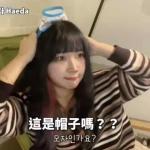 韓妞初見台人這習慣:以為是帽子